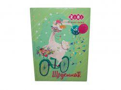 Щоденник шкільний CUTE, В5, 48л, сендвіч, KIDS Line ZB.13816 ТМZiBi