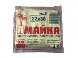 Пакет-майка Фасувальний жовта 22х38 Ямайка (100шт в уп) ТМТРАДИЦИИ КАЧЕСТВА