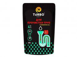 Гранули для чистки каналізаційних труб з алюмінієвим активатором 200г ТМTURBO