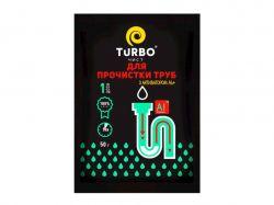 Гранули для чистки каналізаційних труб з алюмінієвим активатором 50г ТМTURBO