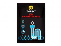 Гранули для чистки каналізаційних труб сошет 50г ТМTURBO