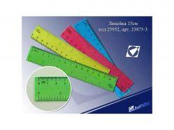 Лінійка 20см непрозорий пластик J.Otten синій 23875-5 ТМКИТАЙ
