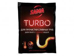 Засіб для прочищення труб Turbo для гарячої води гранули 50 г ТМSAMA