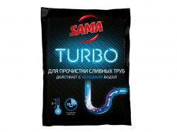 Засіб для прочищення труб Turbo для холодної води гранули 50 г ТМSAMA
