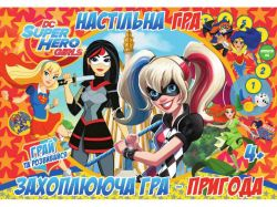 Гра настільна броділка Super Hero Girls (у) CHE2366 ТМJumbі