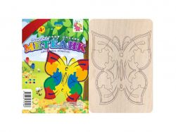 Іграшка деревяна Кольоровий Пазлик: Метелик (у) RI16051601 ТМJumbі