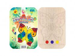Пазли-розмальовка: Метелик RI04051601 ТМJumbі