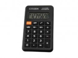 Калькулятор CITIZEN 8р 68x112x7мм LC-310 NR 20144 ТМУКРАЇНА