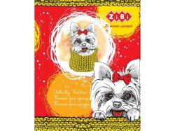 Папка для праці LOVELY DOG на гумках А4 (300х212х28мм) ZB.14931 ТМZiBi