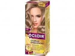 Фарба для волосся 707 Вільха (з маслом OMEGA 9) ТМEclair