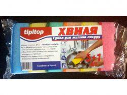 Губки для миття посуду Maхi 5 шт ТМTipitop