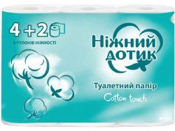 Туалетний папір 6шт ТМНіжний дотик