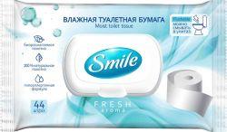 Туалетний папір вологий для дорослих Sensitive з клапаном 44шт ТМSmile