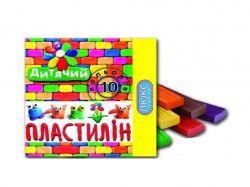 Пластилін Дитячий 10 кольорів 195г ПО-210 ТМЛюкс Колор