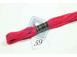 Муліне однотонне (поштучно) 8м 59 (4055) ТМCHINA