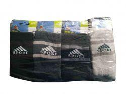 Шкарпетки чоловічі махрові (12пар/уп) Спорт р.41-45 ТМКлевер