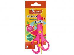 Ножиці дитячі пластик 13,3см безпечні рожевий НЦ405-12 ТМУМКА