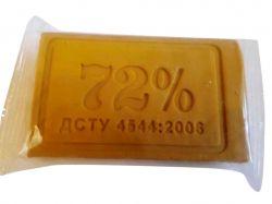 Мило господарське Класичне 72% ДСТУ 200 г(прозора упаковка) ТМЗАПТ-ТЕХПРОМ