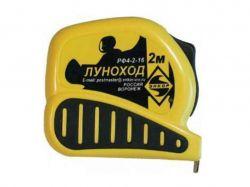 Рулетка 2м х 19мм пластиковий корпус (РФ4-2-16) ТМЛУНОХОД