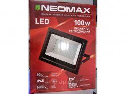 Прожектор світлодіодний арт.NX100S ТМNeomax