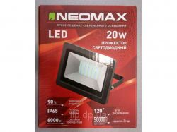 Прожектор світлодіодний арт.NX20S ТМNeomax