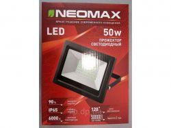 Прожектор світлодіодний арт.NX50S ТМNeomax