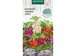 Бальзамін садовий (суміш) ОД 0,5г (10 пачок) ТМСЕМЕНА УКРАИНЫ