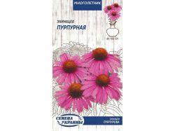 Ехінацея Пурпурная МН 0,5г (10 пачок) ТМСЕМЕНА УКРАИНЫ