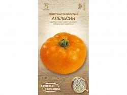 Томат високорослий Апельсин ОВ 0,1г (10 пачок) (сс) ТМСЕМЕНА УКРАИНЫ