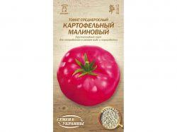 Томат середньорослий Картофельный Малиновый 0,1г (10 пачок) ТМСЕМЕНА УКРАИНЫ