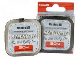 Лiска Stingray 50м 0,165мм 2,36кг 152-9-165 ТМFISHING ROI