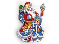 Плакат Дід Мороз зі Снігуронькою 30х20, український напис 9808 ТМКИТАЙ