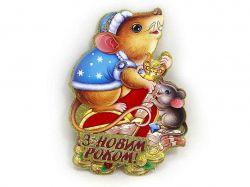 Плакат Мишка на скрині 20см, український напис 9802-1 ТМКИТАЙ