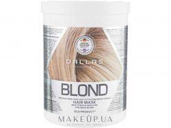 Маска для захисту світлого волосся (зволоження) BLONDE НIGHLIGHT 1л ТМDALLAS