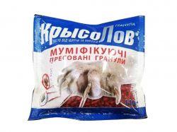 Муміфікуючі пресовані гранули 110г ТМКРЫСОЛОВКА