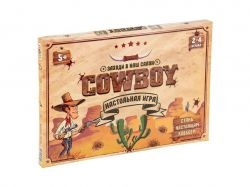 Гра 30314 (р) Cowboy, в коробці 37х25,5х2см ТМSTRATEG
