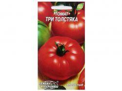 Євро Томат Три толстяка 0,1 г (10 пачок) (сс) ТМСЕМЕНА УКРАИНЫ