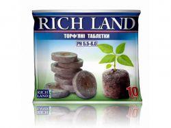 Таблетки торфяні для розсади 44мм (10шт/уп) ТМRICH LAND