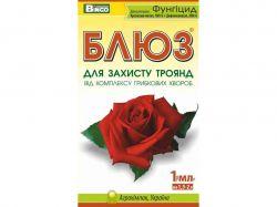 Препарат БЛЮЗ для троянд 1мл ТМBINGO