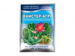 Водорозчине сухе добриво для кактусів та сукулентів, 25г ТММайстер-Агро