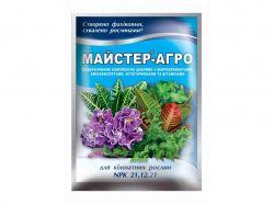 Водорозчине сухе добриво для кімнатних рослин, 25г ТММайстер-Агро
