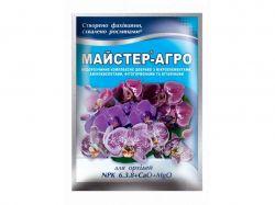 Водорозчине сухе добриво для орхідей, 25г ТММайстер-Агро