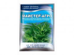 Водорозчине сухе добриво для всіх видів пальм, 25г ТММайстер-Агро