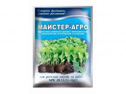 Водорозчине сухе добриво для розсади овочів та квітів, 25г ТММайстер-Агро