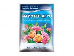 Водорозчине сухе добриво для троянд кімн. та садов., 25г ТММайстер-Агро