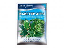 Водорозчине сухе добриво для всіх видів фікусів, 25г ТММайстер-Агро