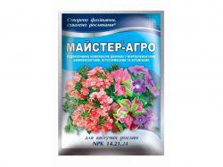 Водорозчине сухе добриво для квітучих рослин, 25г ТММайстер-Агро