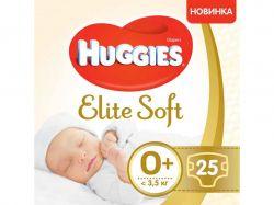 Підгузки Elite Soft 0 до 3.5кг 25шт Conv ТМHuggies
