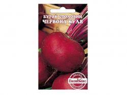 Емікс Буряк столовий Червона Куля 3г (10 пачок) (рс) ТМЕКОНОМІКС