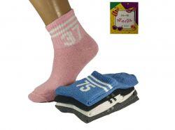 Шкарпетки жіночі спорт стрейч арт.234-082 р.36-39 (12 пар/уп) ТМНАСТЯ